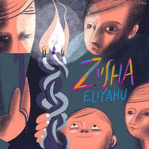 Eliyahu