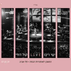 קול דודי – Live