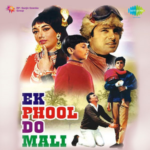 Ek Phool Do Mali (Original Motion Picture Soundtrack) album