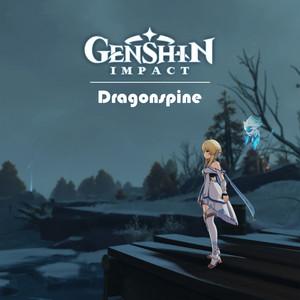 Dragonspine Moonlike Smile cover art