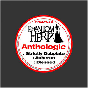 Anthologic