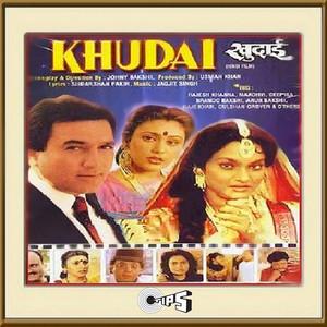 Khudai (Original Motion Picture Soundtrack) album