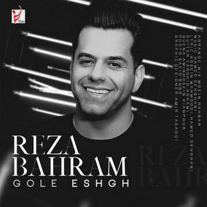 Gole Eshgh cover art
