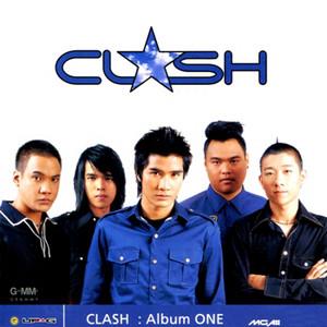 กอด by Clash