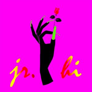 Virtual Lover - EP