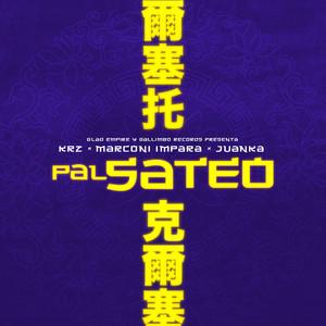 Pal Sateo
