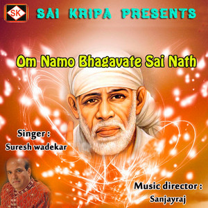 Namo Sai Ram Rupay cover art