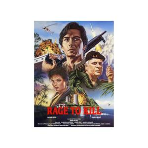 Rage to Kill (Original Motion Picture Soundtrack) album