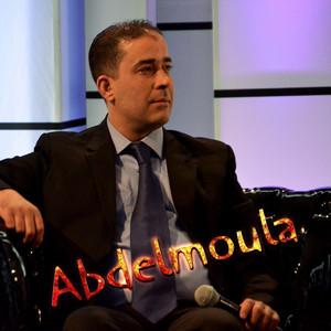 Lhoub Amthmasi