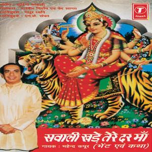 Kholo Jholiyaan cover art