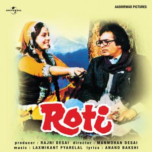Yaar Hamari Baat Suno - Roti / Soundtrack Version by Kishore Kumar
