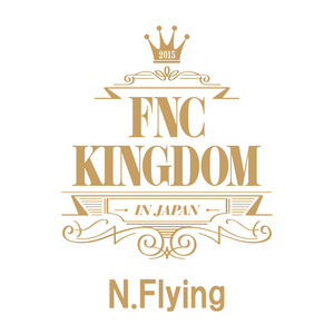 Live 2015 FNC KINGDOM