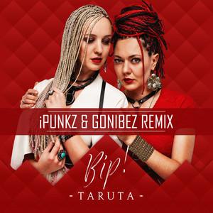 Вір! - iPunkz & Gonibez Remix cover art