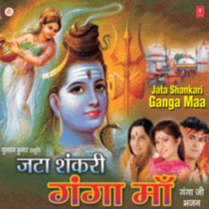 Bhagirati Ne Ki Tapasiya cover art