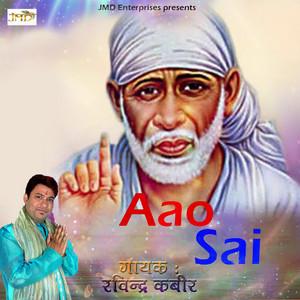 Sai Nath Daya Kijiye cover art