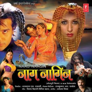 Aawa Humri Bahiyaan Mein Tu