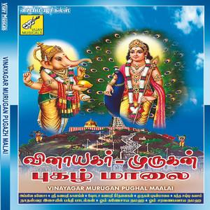 Kanda Sasti Kavasam cover art