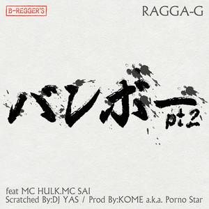 バンボー pt.2 (feat. MC HULK & MC SAI) -Single