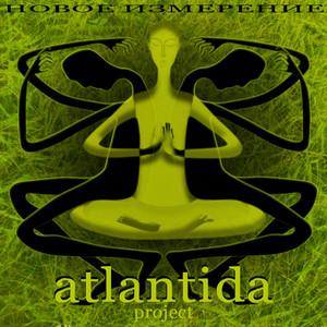 Рыцари by Atlantida Project