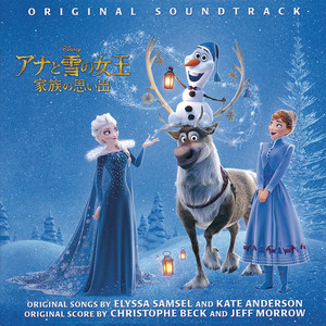 Olaf's Frozen Adventure (Original Soundtrack/Japan Release Version) album