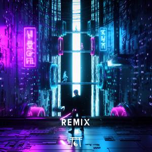 Run (Drama B Remix)