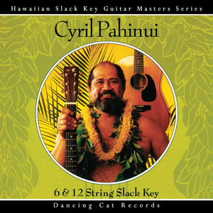 Ka Makani Ka'ili Aloha cover art