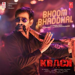 Bhoom Bhaddhal cover art