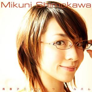 City Hunter ~ Ai yo Kienai de ~ by Mikuni Shimokawa