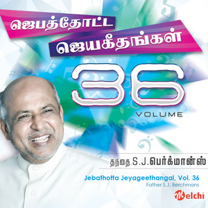 Thalaigal Uyarattum by Father S J Berchmans