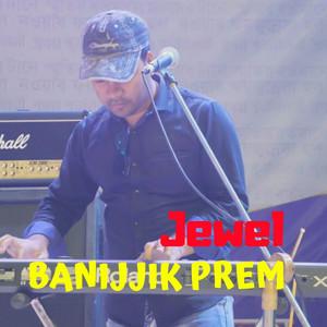 Banijjik Prem