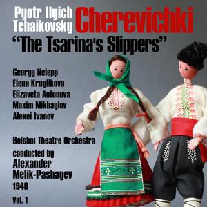 Cherevichki: Act I, Scene II, Part 3 cover art