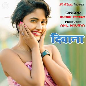 Diwana (Nagpuri)