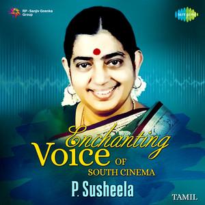 "Paarttha Gnaabagam, Pt. 1 (From ""Puthiya Paravai"") by P. Susheela"