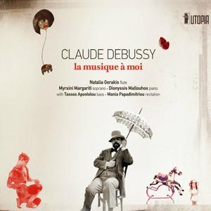 Debussy: La musique à moi album