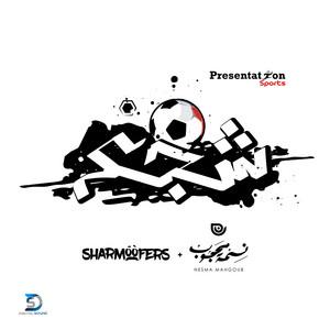 Shaga3 cover art
