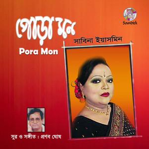 Churi Kora Mohapap