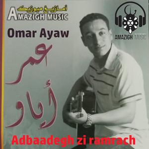 Adbaadegh Zi Ramrach