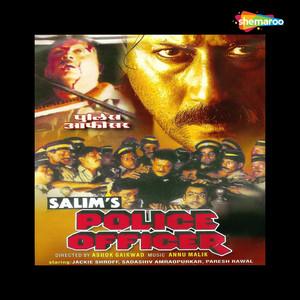 Police Officer (Original Motion Picture Soundtrack)