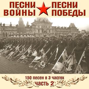 Shumel surovo Brjanskiy les cover art