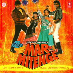 Mar Mitenge album