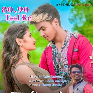 80 90 Taal Re (Nagpuri)
