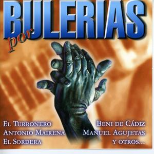 Siete Horitas Seguidas (Bulerías Flamenco) cover art