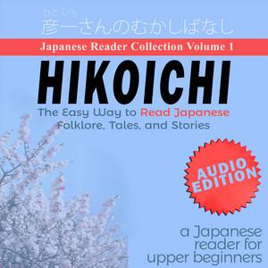 Japanese Reader Collection, Vol. 1: Hikoichi Audiobook