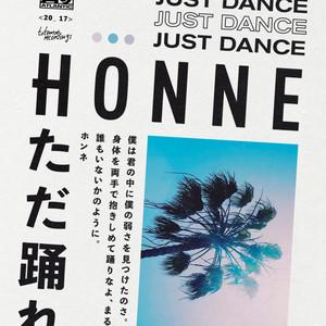 Just Dance (Salute Remix)