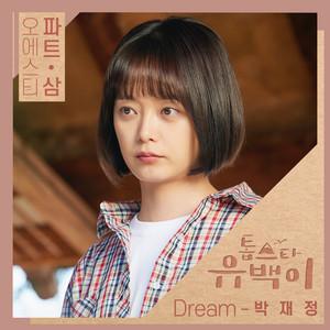 Dream by Parc Jae Jung