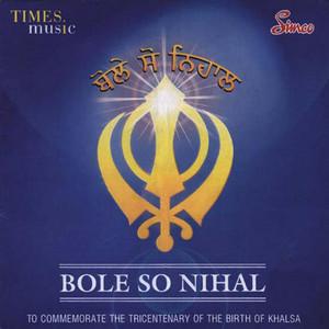 Bole So Nihal Vol. 1 (Studio)