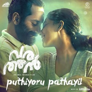 Puthiyoru Pathayil cover art