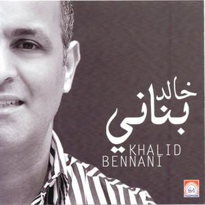 La tgouli la by Khalid Bennani