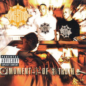Gang Starr – You Know My Steez (Acapella)