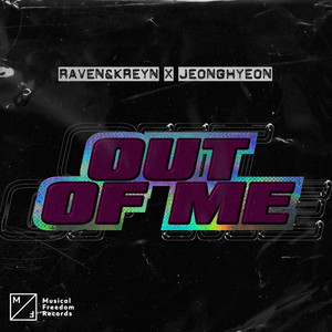 Out Of Me cover art
